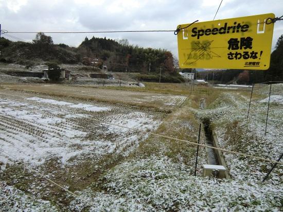 雪の宇陀野