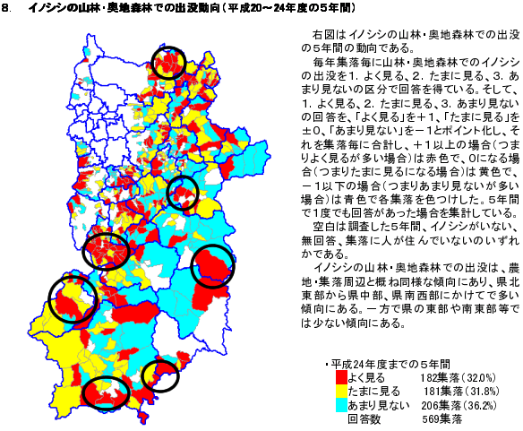 奈良県でイノシシの多いエリア