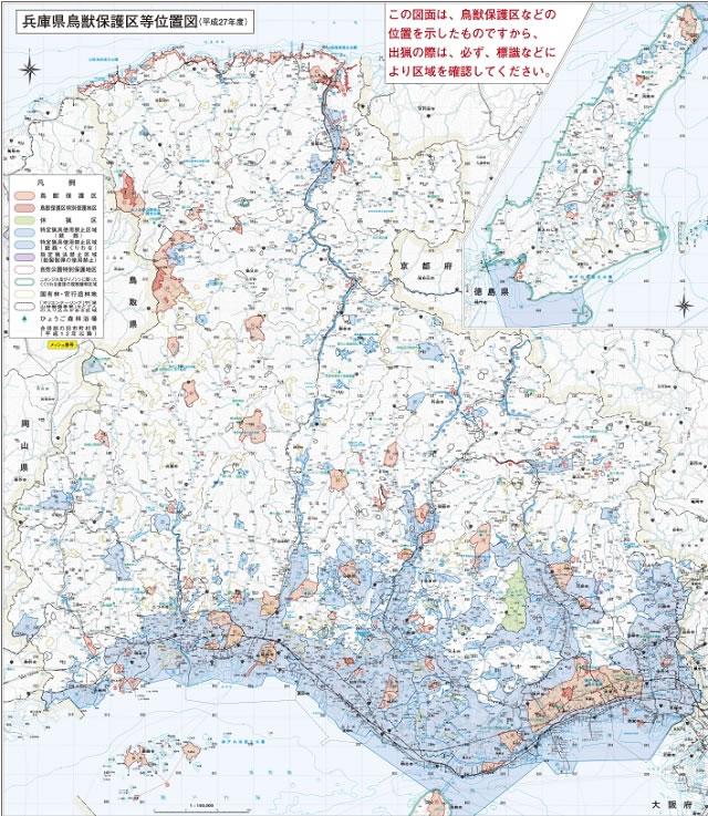 兵庫県鳥獣保護区等位置図