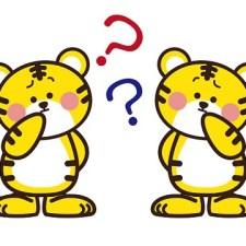 珍味好きのハンター達へ。君は「タイガーナッツ」を知っているか?