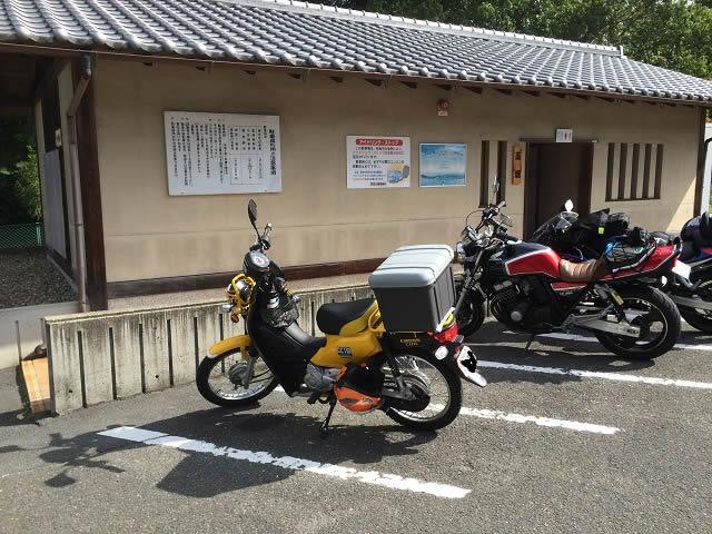 高畑駐輪場