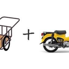原付バイク+リヤカー。二輪車による牽引で獲物の運搬を検討してみる