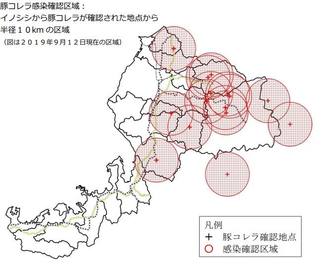 豚コレラウイルス拡散防止のお願い(2019年度に福井県で狩猟されるみなさまへ)