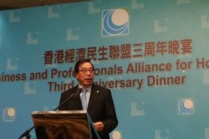 經民聯主席梁君彥致辭時表示,經民聯會繼續群策群力,為香港下一代的未來打造基礎,建構香港工商界、專業界與廣大市民溝通的橋樑。