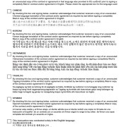 Foreign Languuage Transaction Acknowledgement Dealer Form