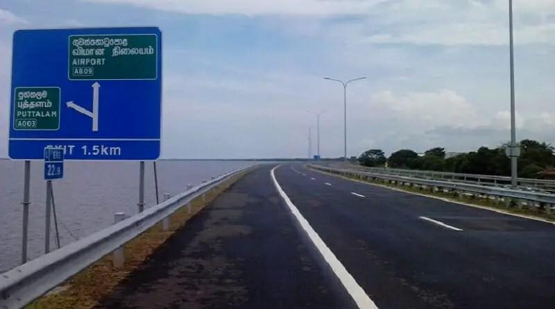 Sri Lanka Road Network - New