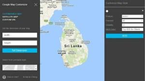 Google Map - Customizer