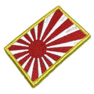 Bandeira Japão Kamikaze Patch Bordada Fecho Contato Gancho