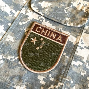 BP0195ET 03 Bandeira China Bordada passar a ferro ou costura