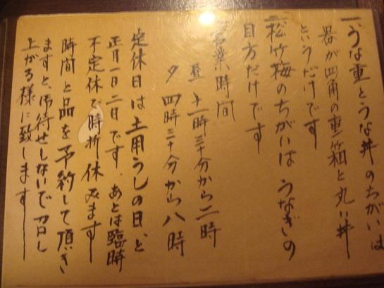 ogawa2028129-4f58a