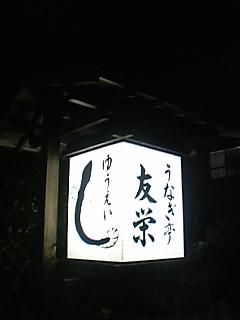 20061209_281937