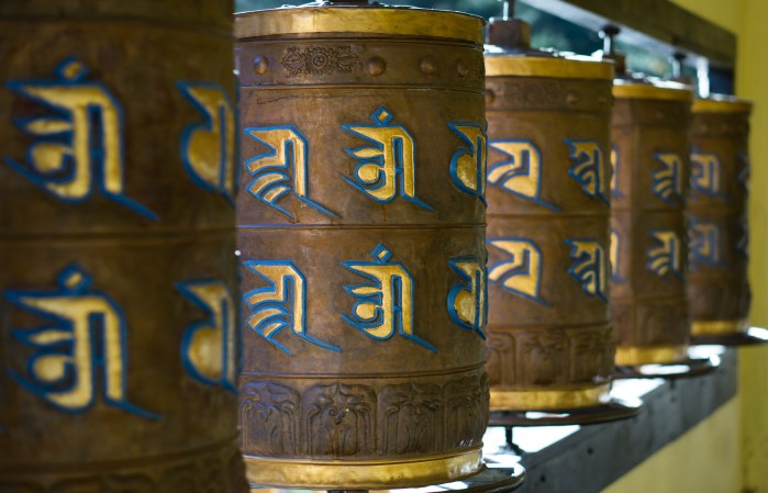 Oct. 21st: Prayer Wheels