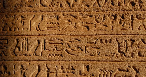 ancient hieroglyphics national museum khartoum sudan africa by sophie and max lovell-hoare