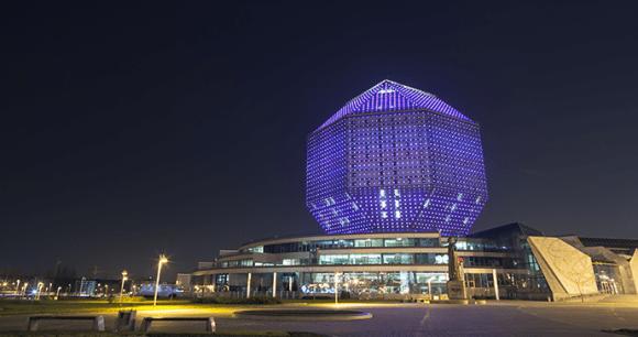 National Library Minsk Belarus by Kuprevich, Shutterstock world's most unusual buildings