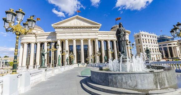 Archaeological Museum of Macedonia Skopje North Macedonia by zefart Shutterstock