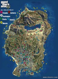 gta_5_collectibles_map
