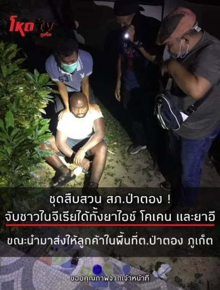 Nigerian Man Arrested With Drugs In Thailand