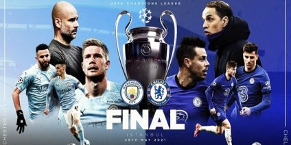 Who wins the 2021 Champions league final between Chelsea vs Man City