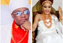 Oba Of Benin Welcomes Quadruplets With 5th Wife