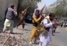 See Photos As Taliban Fighters Round Up Terrified Women In Supermarket Car Park And Open Fire