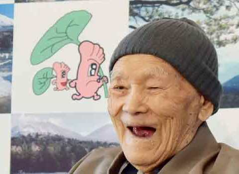 Japanese Receives Certificate From Guinness World Record As World's Oldest Man