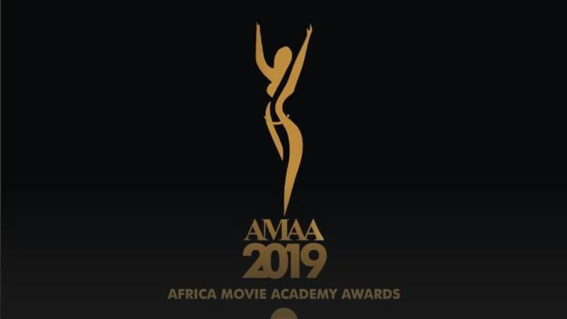 2019: Lala Akindoju To Host AMAA Awards