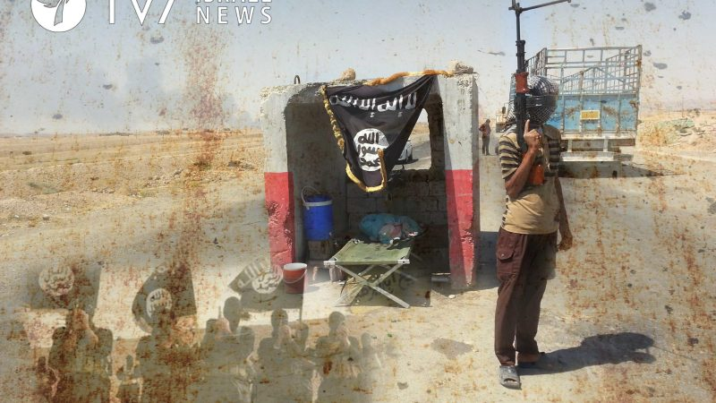 Photos Of Islamic State Militants Checkpoints