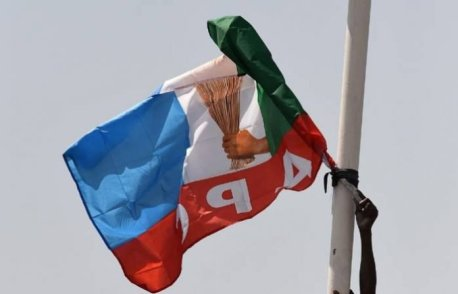 Akwa Ibom APC Rejects Creation Of New Electoral Wards In The State