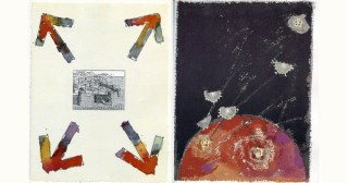 The Bomb and the General: A Vintage Semiotic Children's Book by Umberto Eco circa 1966