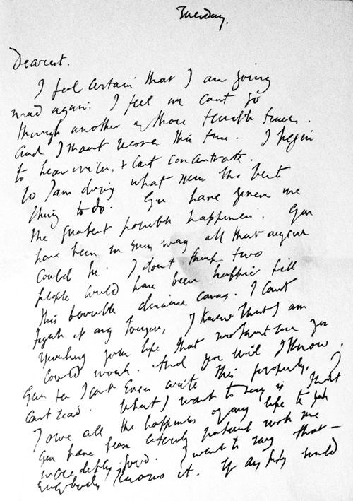 march 28, 1941: virginia woolf's suicide letter and its cruel