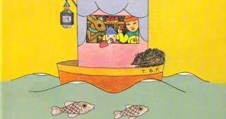 "The Magic Boat: Brilliant Vintage ""Interactive"" Children's Book by Freud's Eccentric Niece Named Tom"