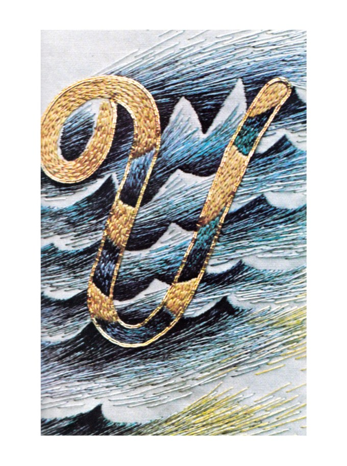 Embroidery detail: illuminated capital from Virginia Woolf runner (Judy Chicago, The Dinner Party, 1979)