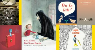 The Best Children's Books of 2016