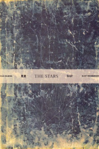 The Stars: A Mythopoetic Masterpiece Serenading the Night Sky Through Myths and Stories from Around the World