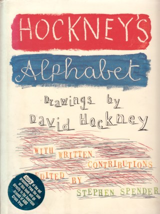Great Writers on the Letters of the Alphabet, Illustrated by David Hockney