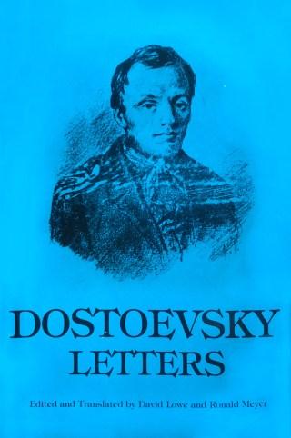 dostoevskyletters_meyer.jpg?fit=320%2C482