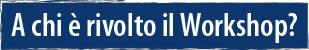 workshop timelapse fotografia notturna startrails lunghe esposizioni maurizio pignotti luca giustozzi