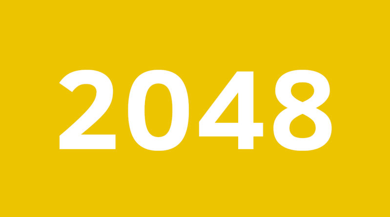 2048 logo