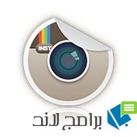 Instagram Downloader Logo
