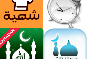 Ramadan Apps Logo