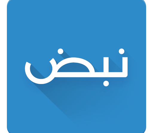 تطبيق Nabd نبض الإخباري