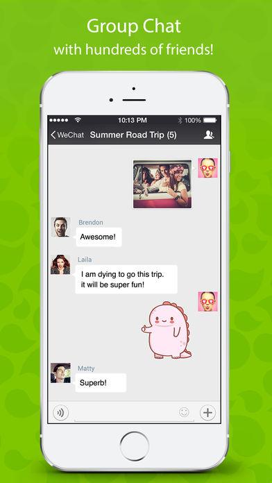 تطبيق الدردش وي شات - WeChat