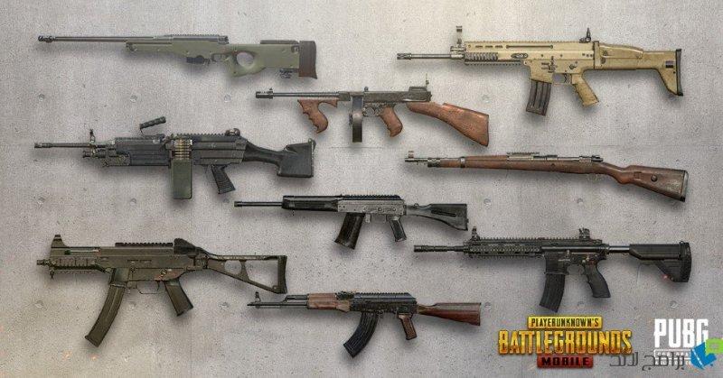 أسلحة ببجي