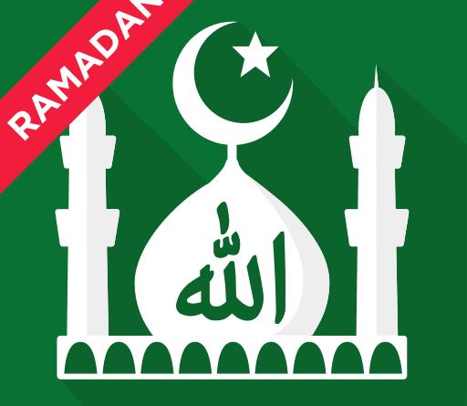تطبيقات رمضان 2019