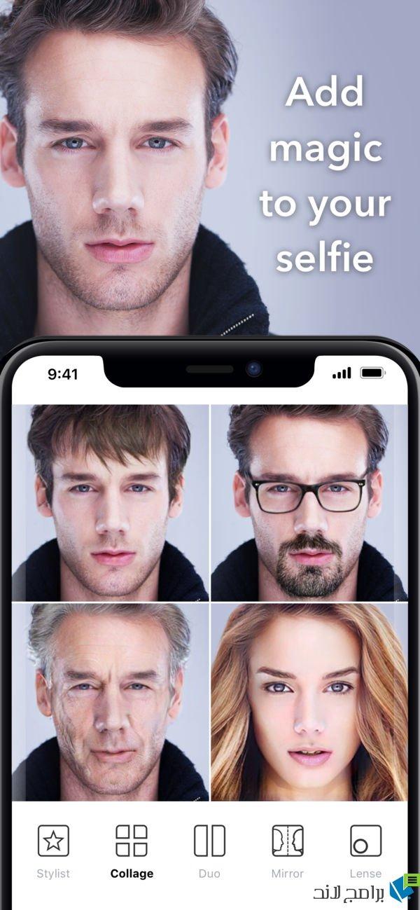 faceapp-selfie