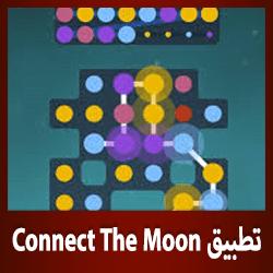 moon connection تحميل برنامج