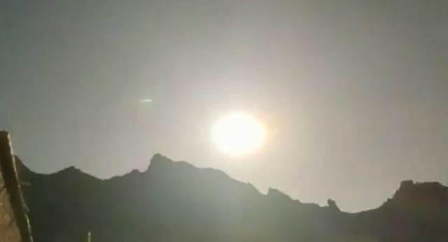 Superbólido registrado em Qinghai, China