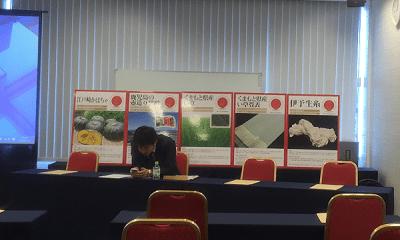 地理的表示登録産品事例報告会の写真