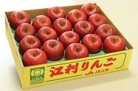 江刺りんご(赤)