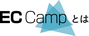 EC Camp 2018 のロゴ